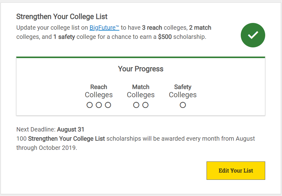 Strengthen College List screenshot